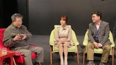 사진=tvN '고성국의 빨간 의자' 캡처