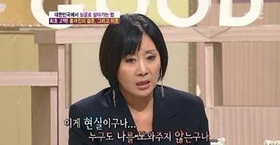 사진=MBC '기분좋은 날' 캡처