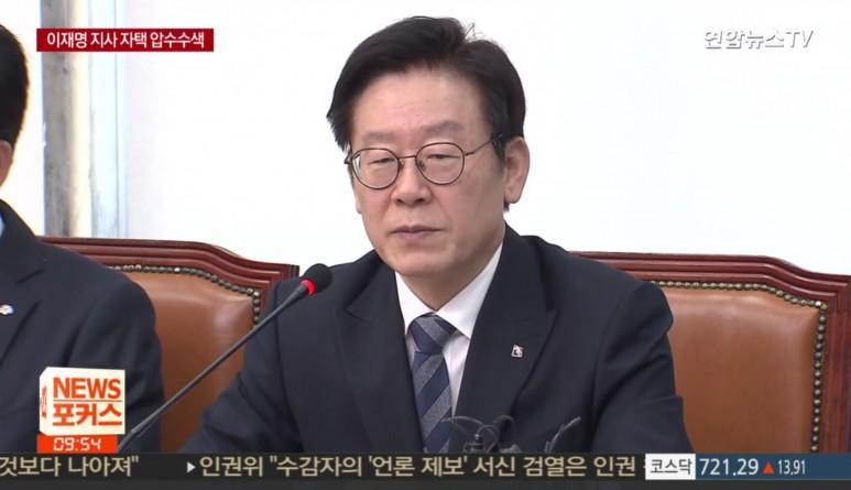 사진=연합뉴스TV 화면 캡처