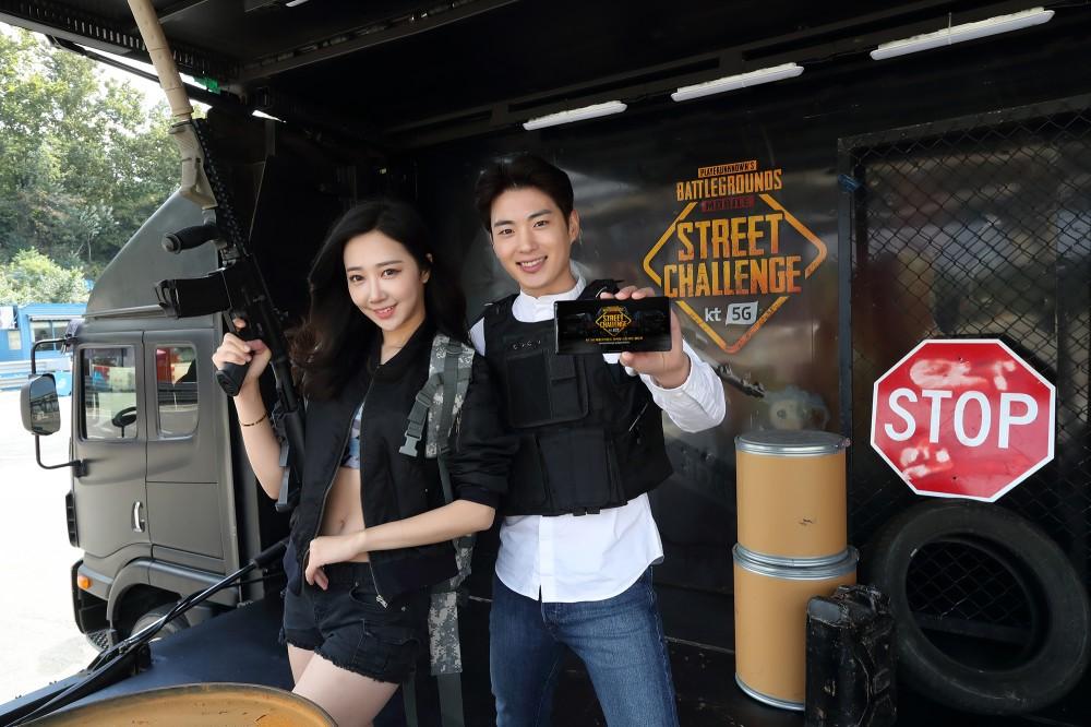 'KT 5G 배틀그라운드 모바일 스트리트 챌린지' 개막