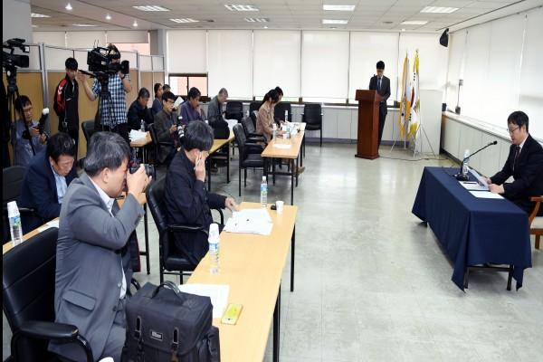 한국기원 기자간담회
