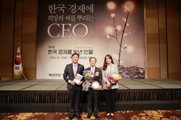 12일 밀레니엄 서울 힐튼호텔에서 김한영 공항철도 사장(가운데)이 한국 경제를 빛낸 인물 지속가능 부문에서 수상하고 있다.