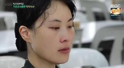 사진=MBC '진짜사나이300' 캡처