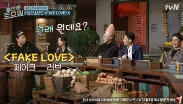 사진=tvN