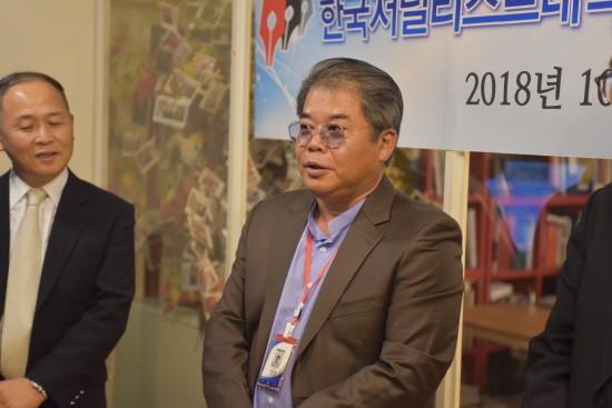 한국저널리스트대학, 서울, 경기,인천 등 수도권 교수 임용식 성료