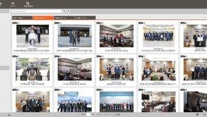 제머나이소프트, 경기도의회 아카이브 시스템 구축 완료