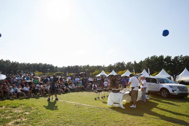 포드코리아 '고두 캠프(Go!Do! Camp)'에 2500명 참가