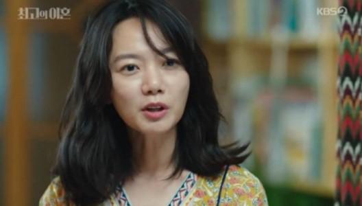 사진=KBS2 '최고의 이혼'