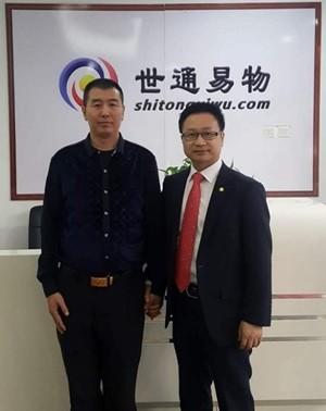 중국 스우퉁 그룹과 구진바이오 구진집단이 합작을 체결하다.