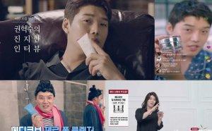 메디큐브, 배우 권혁수 바이럴 영상 전격 공개