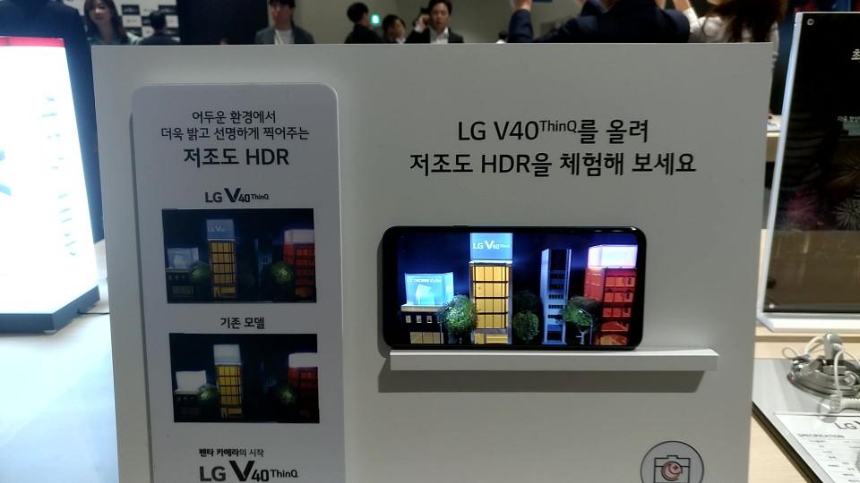 'V40'의 HDR은 셔터를 누르는 순간 빠르게 여러 장의 사진을 찍고 이 중 가장 좋은 사진을 자동 선별해 저장한다.