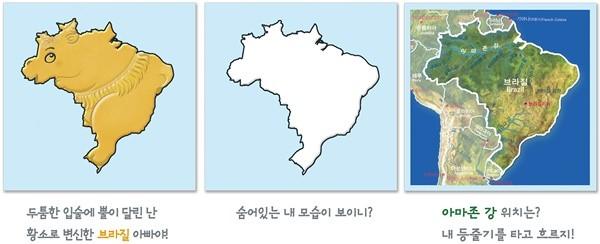 [42회 유교전] 웜스토리, 그림과 스토리텔링으로 배우는 '맵프렌즈' 선보일 예정