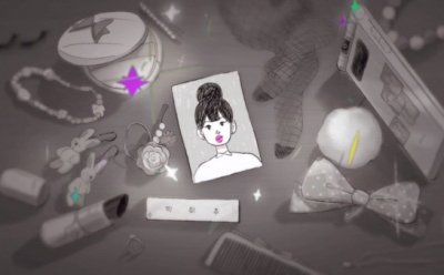 [ET-ENT 영화] 부천국제애니메이션페스티벌(7) '빛(The Shadow)' 일기를 읽는 것 같은 내레이션