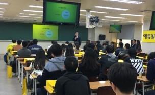 에듀윌 경찰공무원 직영학원, 합격전략 설명회 개최