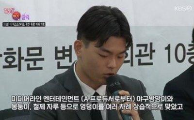 김창환VS더 이스트라이트, 안타까운 형제의 폭로...나머지 멤버들은?