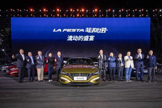 현대차, 중국 전용 세단 '라페스타' 출시