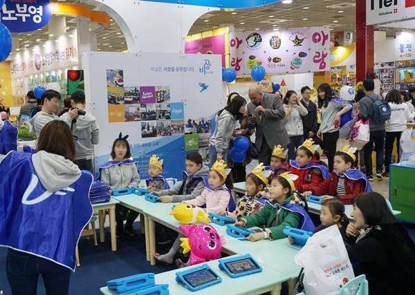 국내 유일 유아교육전 '유교전', 유아동 브랜드 총 출동한다