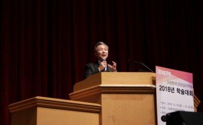 한국상담심리학회 2018 학술대회, '상담심리학의 새 화두: 개인을 넘어선 공공의 선과 공존'이라는 주제로 열려