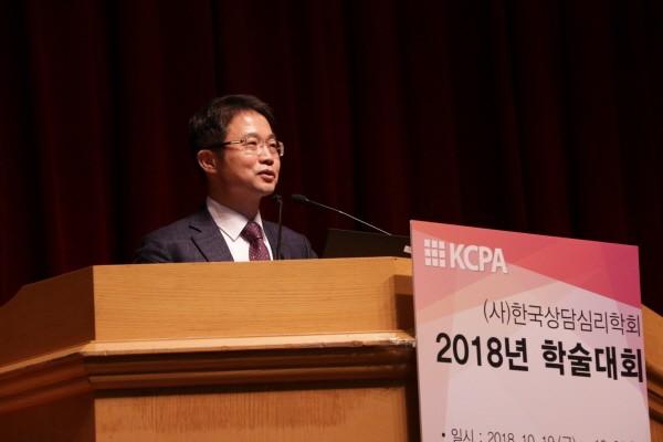 천종호 판사. 사진=한국상담심리학회 제공