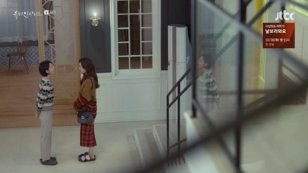 뷰티 인사이드' 스틸사진. 사진=JTBC 방송 캡처