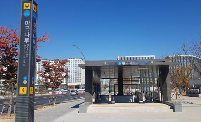 在韩国机场铁道马谷渡口站上车,去旅行如何?