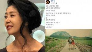 김부선, 이미소 생일 축하 '딸 향한 애틋한 그리움'