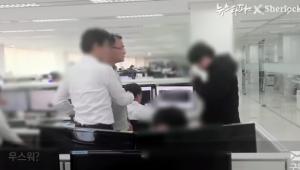 양진호 폭행영상, 직원 때리고 기념품으로 소장?