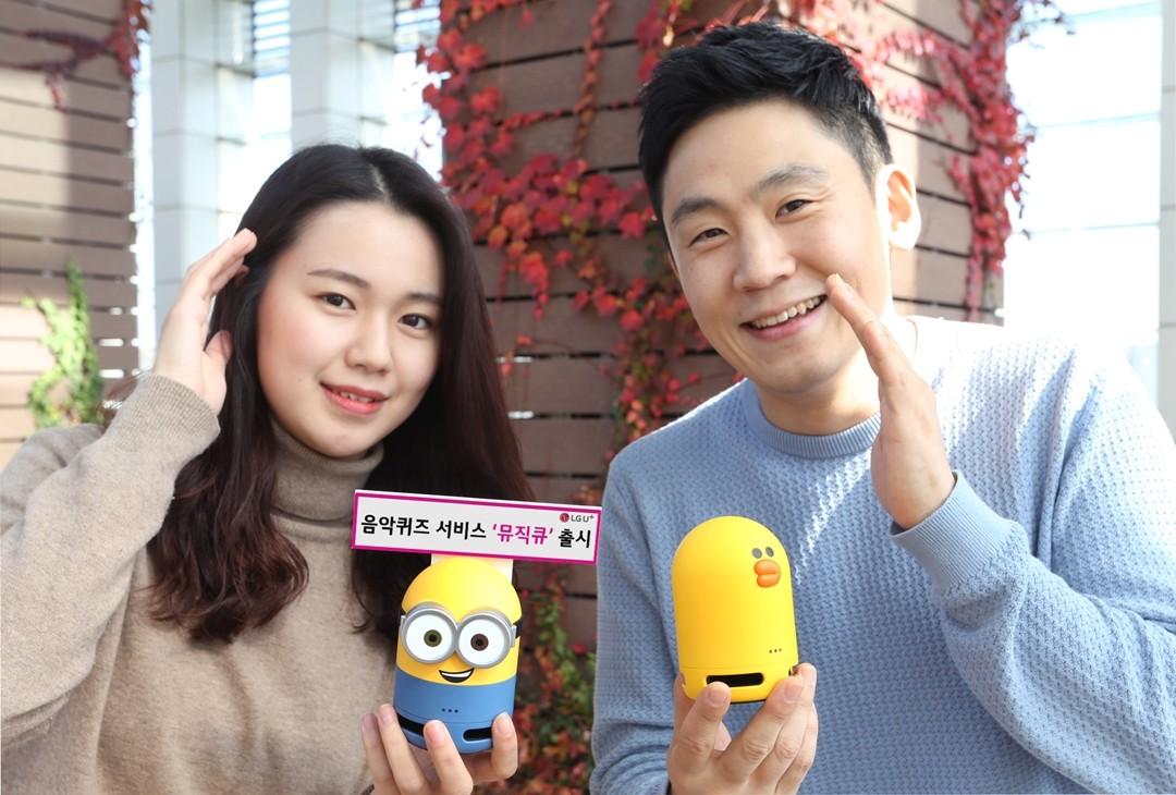 LG유플러스, AI 소셜 음악퀴즈 서비스 '뮤직큐' 출시