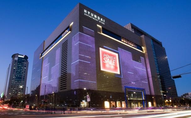 현대백화점그룹은 11월 1일 서울 강남 코엑스 단지내 현대백화점 무역센터점 8~10층을 리모델링해 시내 면세점을 오픈한다. 현대백화점 무역센터점. 참고사진=넥스트데일리 DB