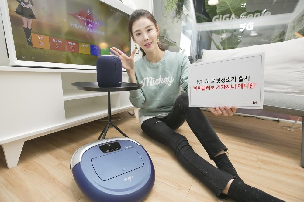 KT, 음성제어 로봇청소기 '아이클레보 기가지니 에디션' 첫 선