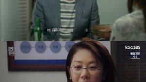 박신양 고현정 호흡, 두 장인이 빚어낼 명품 드라마는?