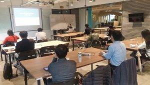 SBA 서울IoT센터, 11월 사물인터넷 세미나 개최…LTE(Cat-M1) 등 IoT 트렌드 공유
