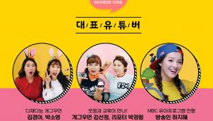 키즈에듀티비, 유아교육전문 1인 방송 유튜브 채널 소개할 예정