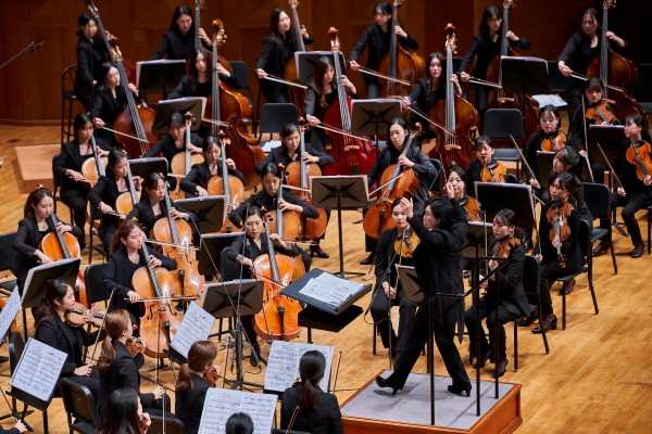 '숙명필하모닉 오케스트라' 공연사진. 사진=예술의전당 제공