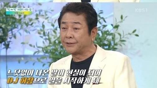 사진=KBS 아침마당 방송화면