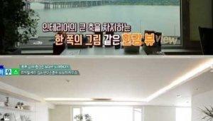 김소현 집공개, 남편 손준호와 처음으로 구매한 집 '완벽한 한강뷰'