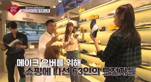 최근 진행되고 있는 SBS Plus '슈퍼모델 2018 서바이벌' 방송에서 캐나다 슈즈 브랜드 BiiON Korea(비온코리아) 매장이 공개돼 화제가 되고 있다. 방송캡처. 사진=비온코리아 제공