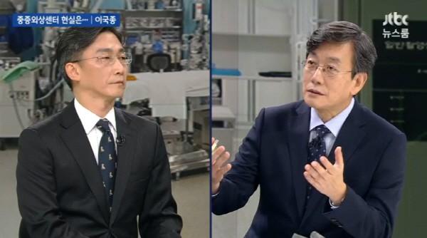 사진=JTBC 뉴스룸 방송화면