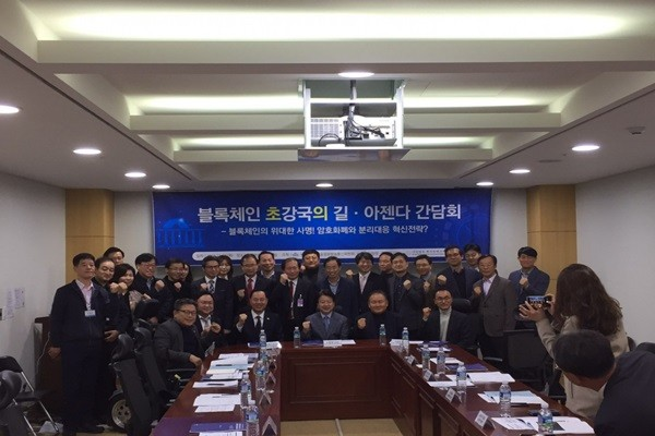 Lee Sang-min, who is a member of The National Assembly, held a special meeting that was co-hosted by No Woong-rae, who is also a member of The National Assembly, at The National Assembly on the 8th.