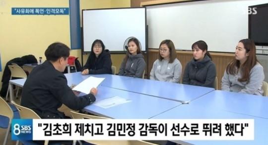사진=SBS 뉴스 화면 캡처