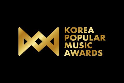 사진=한국대중음악시상식 조직위원회 제공