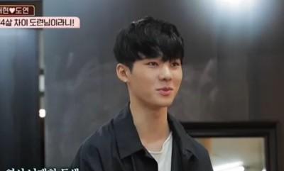 사진=tvN '아찔한 사돈' 캡처