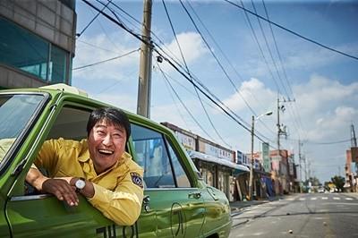 사진=영화 '택시운전사' 스틸컷