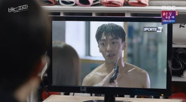 '배드파파' 스틸사진. 사진=MBC 방송 캡처