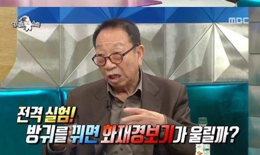 사진=MBC '라디오스타'
