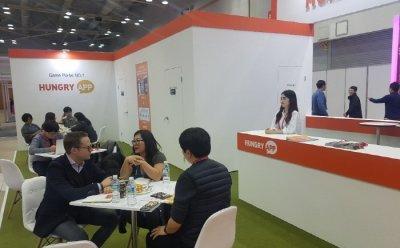 헝그리앱, '지스타2018'서 원스톱 마케팅 저력 공개…업계 관계자 주목