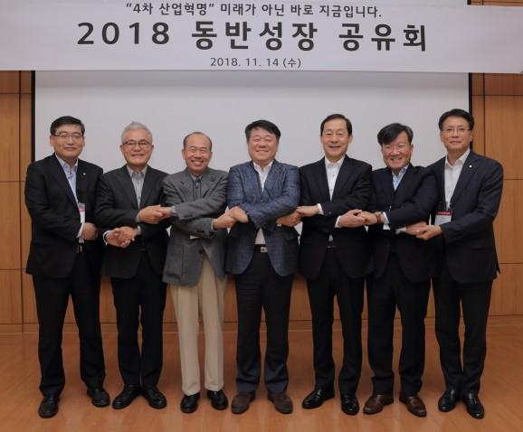 경기도 파주 사업장에서 개최된 LG디스플레이 '2018 동반성장 공유회'에서 (왼쪽에서 네번째) LG디스플레이 CPO 신상문 부사장과 국내외 주요 부품/설비 협력사 대표들이 서로 손을 맞잡고 상호 협력을 다짐했다.