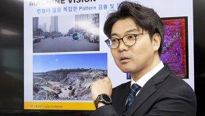 """코그넥스 김민수 상무, """"딥러닝 기반 머신비전 솔루션으로 기존의 한계 뛰어넘을 것"""""""