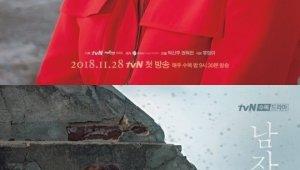 {htmlspecialchars(송혜교 박보검, 청순 매력 대결 '우열 가릴 수 없어')}