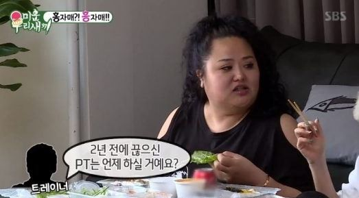 사진=SBS '미우새'